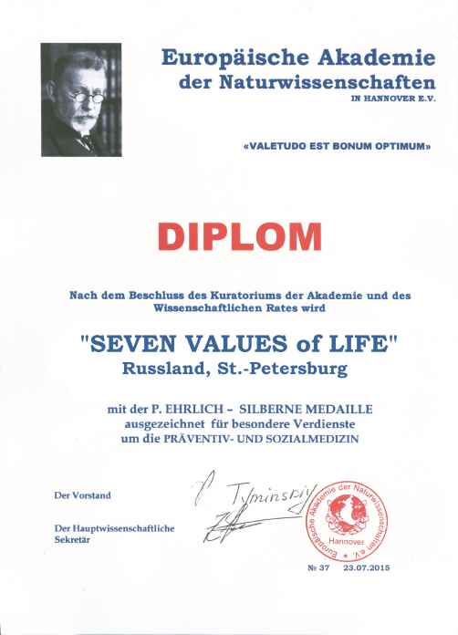 Diplom SVL_502x696.jpg